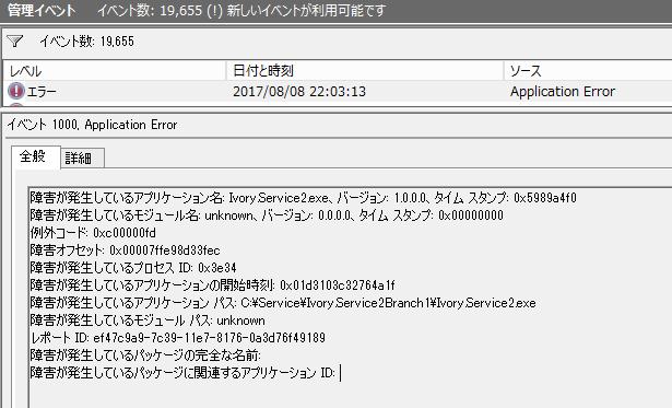 image.png (28.3 kB)