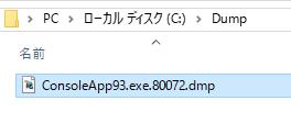 image.png (5.8 kB)