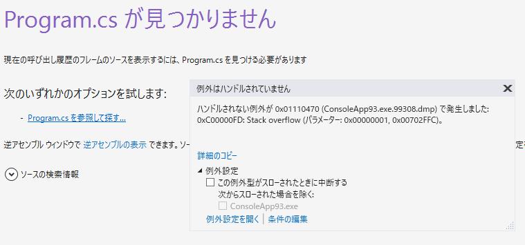 image.png (50.7 kB)